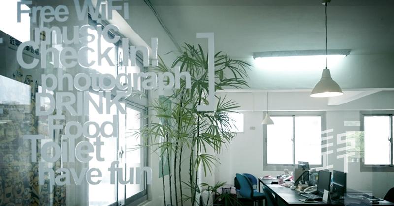 eSit Space 易碩空間,喝咖啡Cooking創意