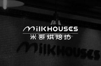 米哥烘焙-網頁設計公司作品